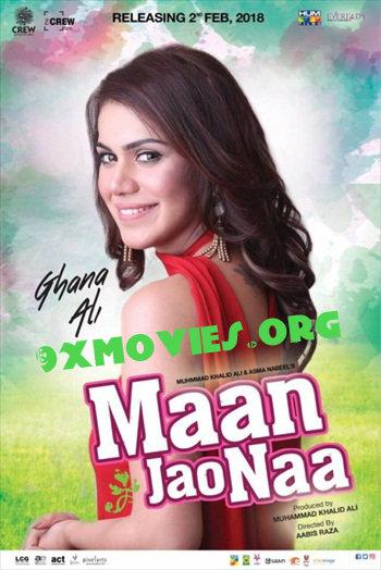 Maan Jao Na 2018 Urdu Full 300mb Movie Download