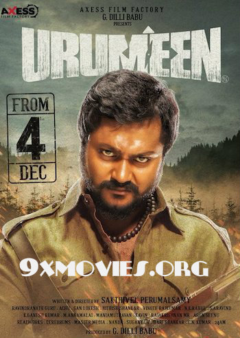 Urumeen 2015 Dual Audio Hindi UNCUT Movie Download
