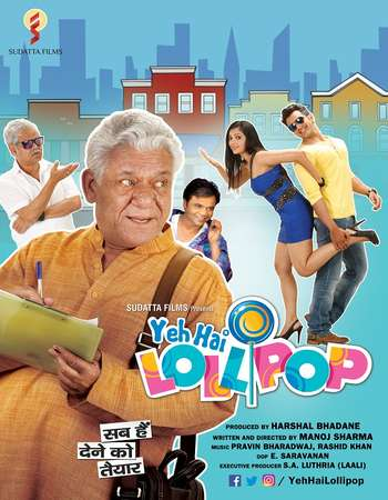 Yeh Hai Lollipop 2016 Hindi 300MB DTHRip 480p
