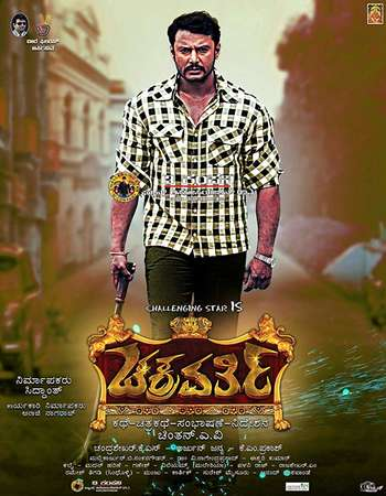 Chakravarthy 2017 UNCUT Hindi Dual Audio HDRip Full Movie 720p HEVC Download