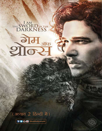 Game of Thrones S02 Complete Hindi Dual Audio 720p BRRip ESubs