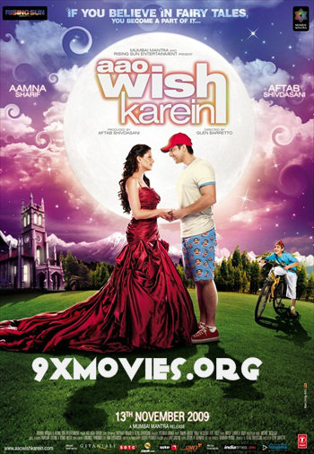 Aao Wish Karein 2009 Hindi Full Movie Download