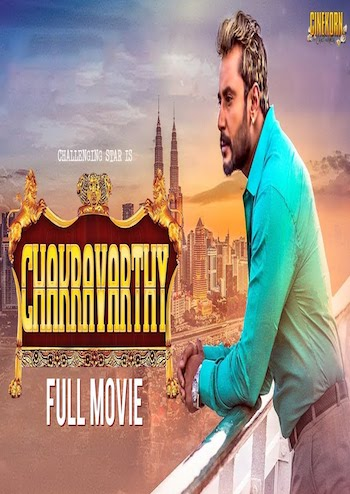 Chakravarthy 2018 Hindi Dubbed Full Movie Download