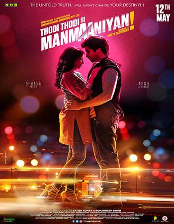 Thodi Thodi Si Manmaaniyan 2017 Full Hindi Movie 720p Download