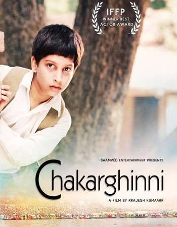 Chakarghinni 2018 Full Hindi Movie 720p Free Download