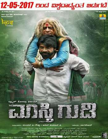 Maasthi Gudi 2017 UNCUT Hindi Dual Audio HDTVRip Full Movie 720p HEVC Download