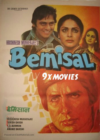 Bemisal 1982 Hindi Full Movie Download