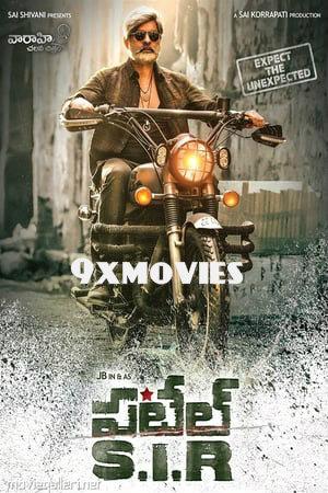 Patel S I R 2017 Dual Audio Hindi UNCUT Movie Download
