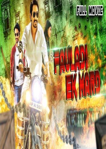 Fauladi Ek Mard 2018 Hindi Dubbed Full Movie Download