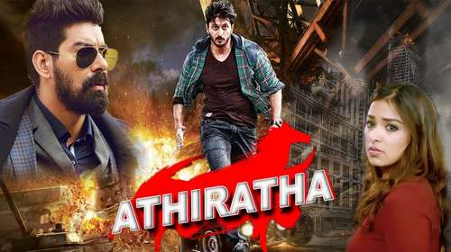 Athiratha 2018 Hindi Dubbed Full Movie 300mb Download