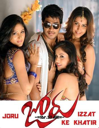 Joru 2014 Hindi Dual Audio 720p UNCUT HDTVRip x264