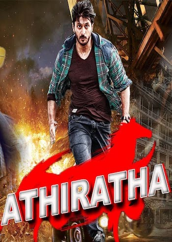Athiratha 2018 Hindi Dubbed Full Movie Download