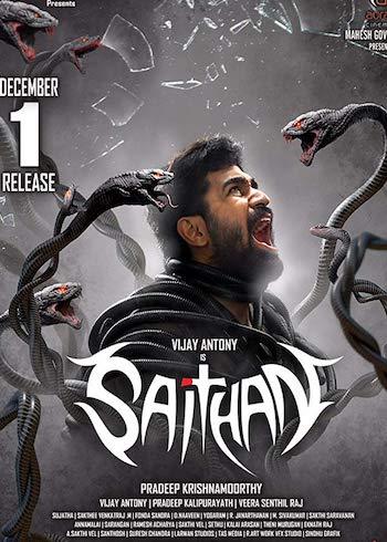 Shaitan 2018 Hindi Dubbed Full Movie Download