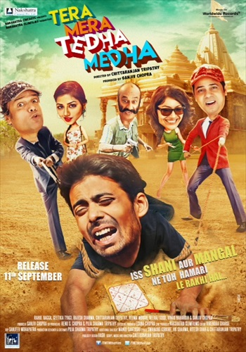 Tera Mera Tedha Medha 2015 Hindi Full Movie Download
