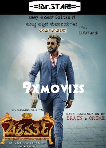 Chakravarthy 2017 Dual Audio Hindi UNCUT Movie Download