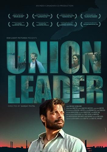 Union Leader 2017 WEB-DL 720p Hindi 800MB