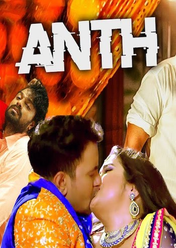 Anth 2018 Hindi Dubbed Full Movie Download