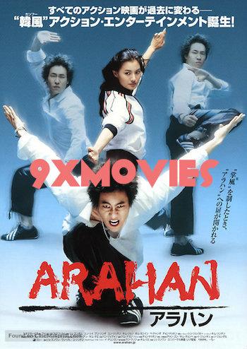 Arahan 2004 Dual Audio Hindi 720p BluRay 850mb