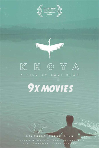 Khoya 2015 Hindi Full Movie Download