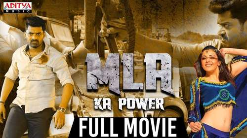 MLA Ka Power 2018 Hindi Dubbed 720p HDRip x264