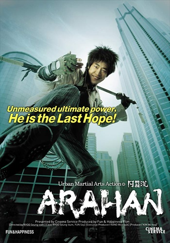 Arahan 2004 Dual Audio Hindi Full Movie Download