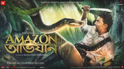 Amazon Obhijaan 2017 Hindi Dubbed 350MB HDTV 480p
