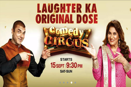 Comedy Circus 15 September 2018 Full Episode Download