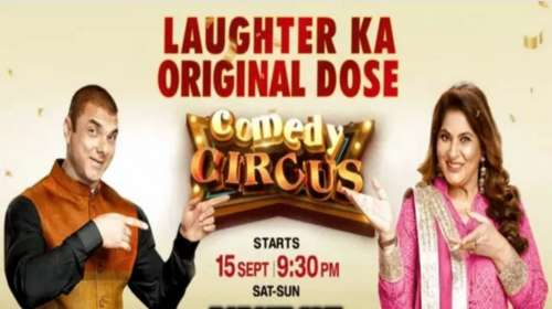 Comedy Circus 23rd September 2018 180MB HDTV 480p