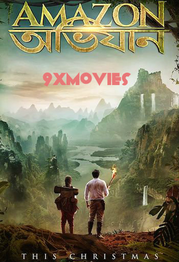 Amazon Obhijaan 2017 Hindi Dubbed 720p HDTV 950mb