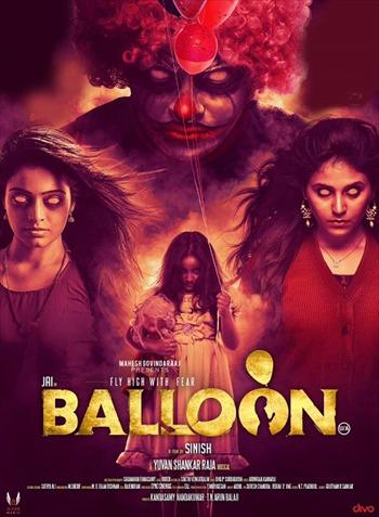 Balloon 2017 HDRip UNCUT 720p Dual Audio Hindi 1.1GB