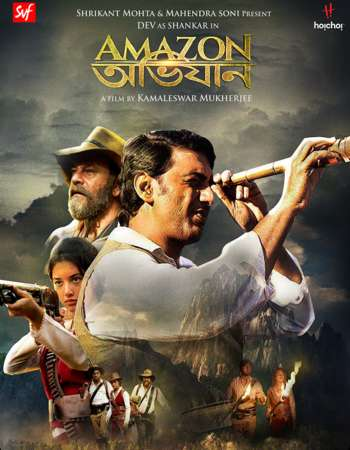 Amazon Obhijaan 2017 Hindi Dual Audio 400MB UNCUT HDRip 480p ESubs