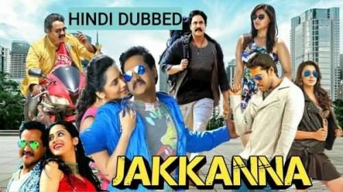 Jakkanna 2018 Hindi Dubbed Full Movie 720p Download