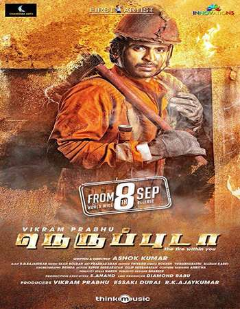 Neruppuda 2017 Hindi Dual Audio 600MB UNCUT HDRip 720p HEVC