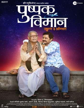 Pushpak Vimaan 2018 Marathi 700MB Pre-DVDRip x264