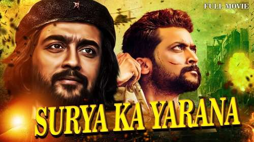 Suriya Ka Yaarana 2018 Hindi Dubbed 450MB HDRip 480p