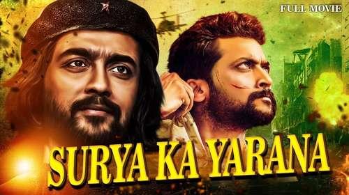 Suriya Ka Yaarana 2018 Hindi Dubbed Full Movie 720p Download