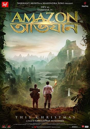 Amazon Obhijaan 2017 WEB-DL UNCUT 720p Dual Audio Hindi 1GB