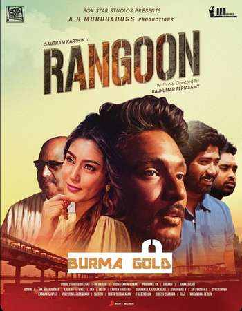 Rangoon 2017 Hindi Dual Audio 350MB UNCUT HDRip