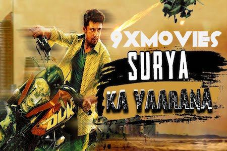 Surya Ka Yaarana 2018 Hindi Dubbed 480p HDRip 450MB