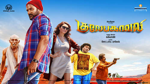 Gulaebaghavali 2018 Hindi Dubbed 300MB HDRip 480p