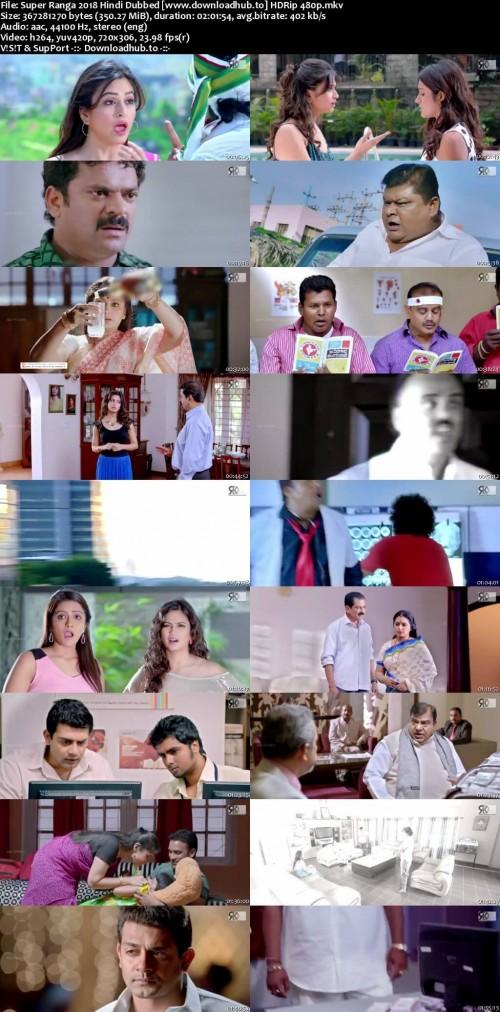 Super-Ranga-2018-Hindi-Dubbed-www.downloadhub.to-HDRip-480p_s.jpg