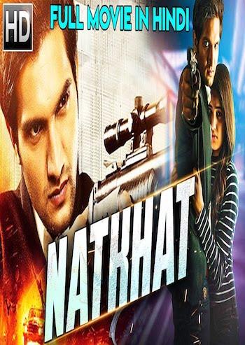 Natkhat 2018 Hindi Dubbed Full Movie Download