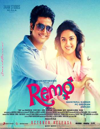 Poster of Movie  Remo 2016 Hindi Dual Audio 450MB UNCUT HDRip