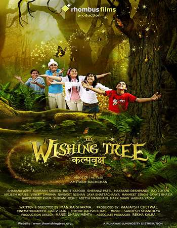 The Wishing Tree 2017 Hindi 300MB HDRip 480p