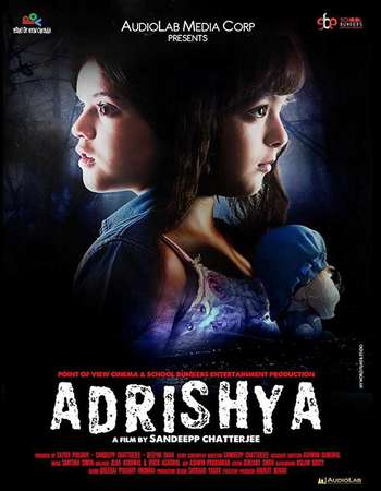 Poster of Movie Adrishya 2017 Hindi 300MB HDTV 480p