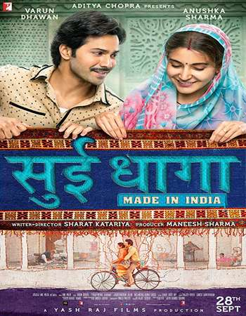 Sui Dhaaga Made in India 2018 Hindi 700MB Pre-DVDRip