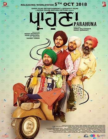 Parahuna 2018 Punjabi 700MB Pre-DVDRip Download