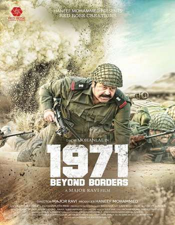 1971 Beyond Borders 2017 UNCUT Hindi Dual Audio HDRip Full Movie Download