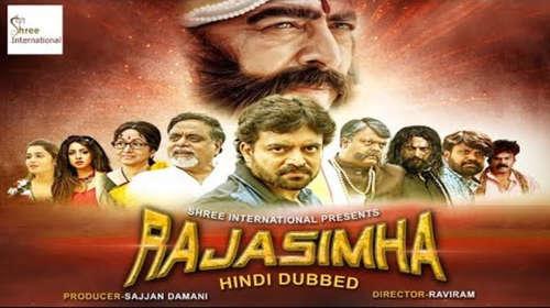 Rajasimha 2018 Hindi Dubbed 720p HDRip x264