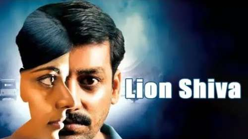Lion Shiva 2018 Hindi Dubbed 720p HDRip x264